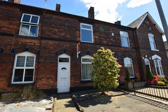 Thumbnail Terraced house to rent in Harvey Street, Bury