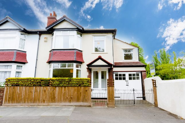 Thumbnail Semi-detached house for sale in Bournville Road, Catford