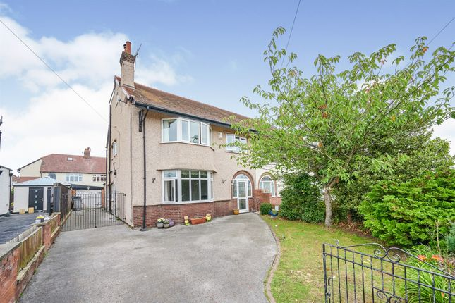 Thumbnail Semi-detached house for sale in Deneshey Road, Hoylake, Wirral