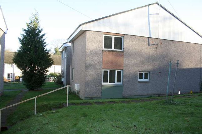 Thumbnail Flat for sale in Diriebught Court, Inverness