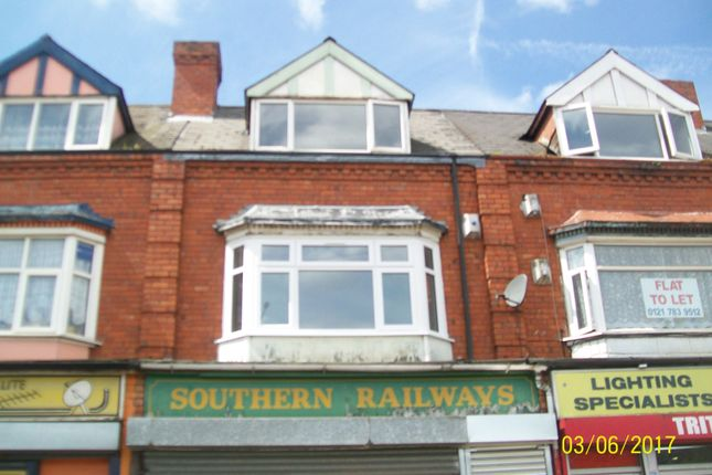 Thumbnail Flat to rent in Station Road, Stechford