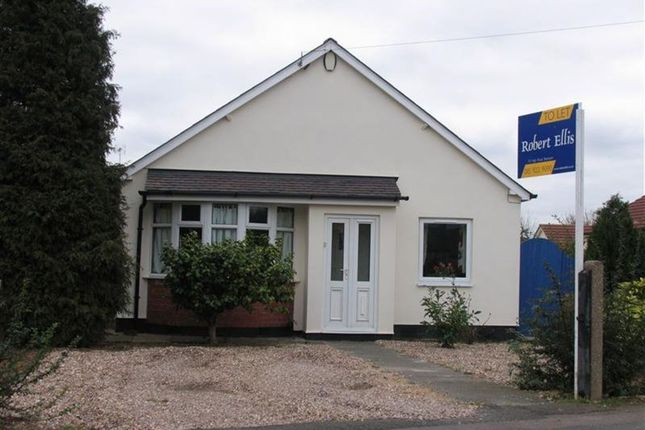 Thumbnail Bungalow to rent in Chetwynd Road, Toton
