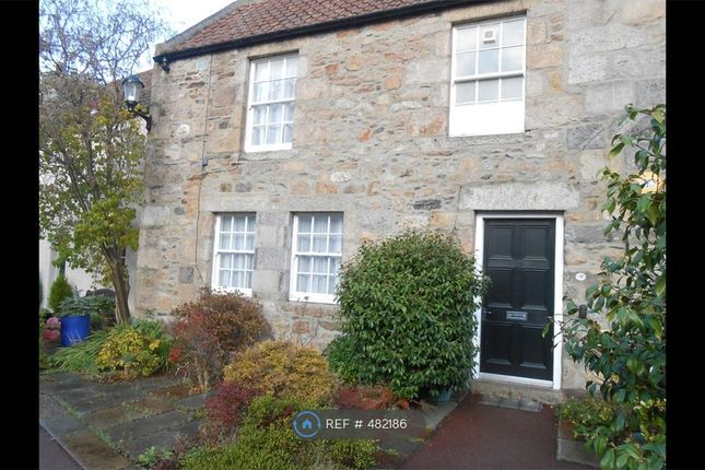 Thumbnail Terraced house to rent in Wrights & Coopers Place, Aberdeen