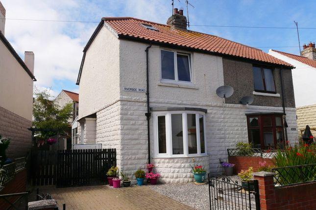 Thumbnail Semi-detached house for sale in Riverside Road, Tweedmouth, Berwick-Upon-Tweed, Northumberland