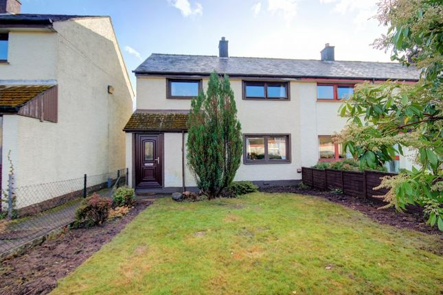 Thumbnail Semi-detached house for sale in Altour Road, Spean Bridge