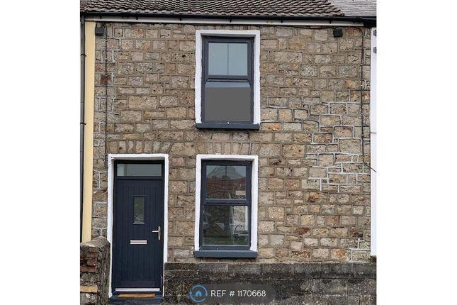 2 bed terraced house to rent in High Street, Cefn Coed, Merthyr Tydfil CF48