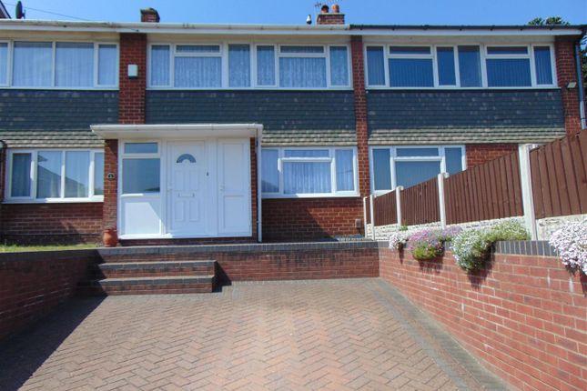 Thumbnail Terraced house for sale in Glenville Drive, Erdington, Birmingham