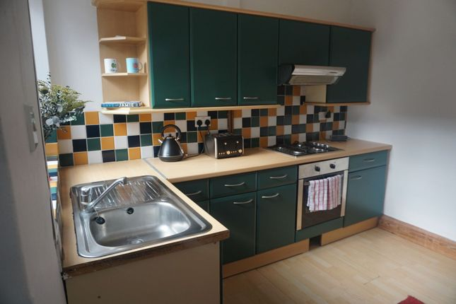 Kitchen of Brentwood Avenue, Hardwick Street, Hull HU5