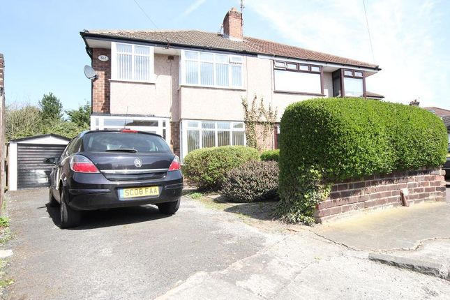 Thumbnail Semi-detached house to rent in Cooper Close, Aigburth, Liverpool, Merseyside