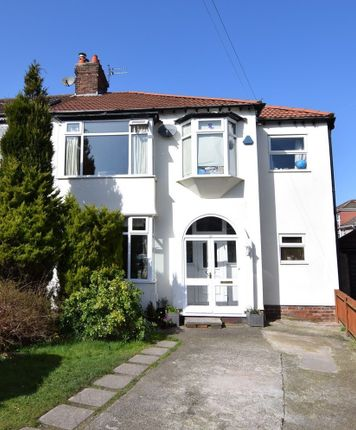 Thumbnail Semi-detached house for sale in Epping Grove, Liverpool