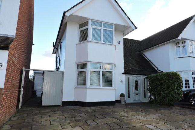 Thumbnail Semi-detached house for sale in Shepherds Lane, Dartford