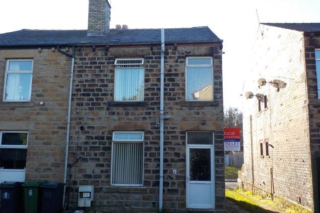 Thumbnail End terrace house to rent in Carlinghow Lane, Batley, West Yorkshire