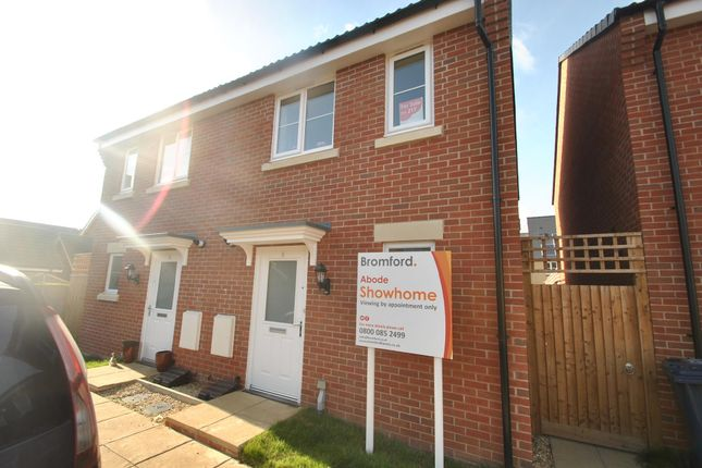 2 bed semi-detached house for sale in Wendercliff Close, Bishops Cleeve, Cheltenham