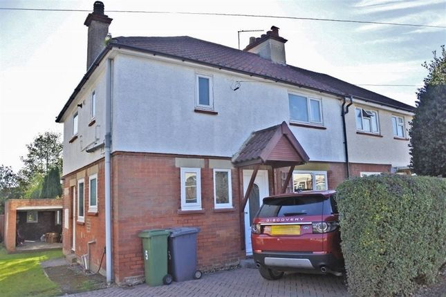 Thumbnail Semi-detached house to rent in Merton Road, Basingstoke