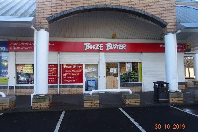 Retail premises to let in West Farm Avenue, Longbenton, Newcastle Upon Tyne