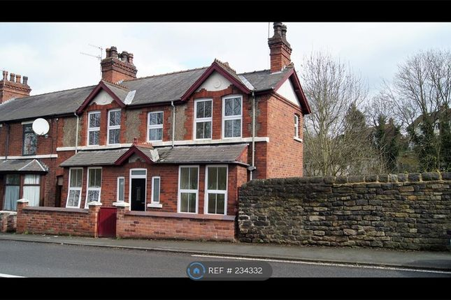 Thumbnail End terrace house to rent in Derby Road, Belper