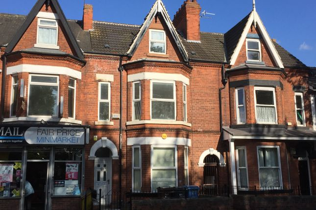 Thumbnail Duplex to rent in 45 St Georges Road, Hull