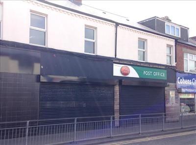 Thumbnail Retail premises to let in 17 Delaval House, Unit 5 Avenue Road, Seaton Delaval