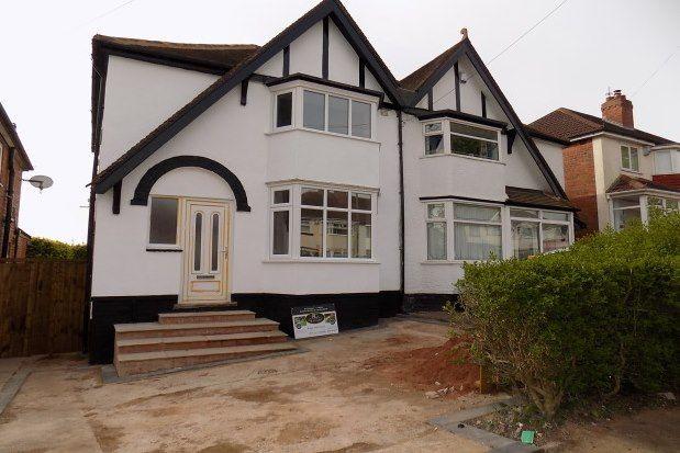 Thumbnail Semi-detached house to rent in Rednal, Birmingham