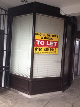 Thumbnail Retail premises to let in Dukes Court, Macclesfield