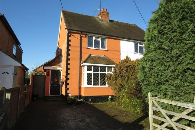 3 bed semi-detached house for sale in Hillside Road, Earley, Reading