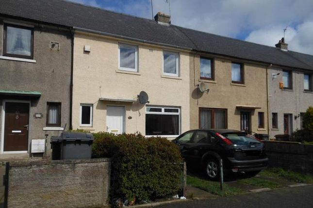 Thumbnail Terraced house to rent in Lintmill Terrace, Aberdeen