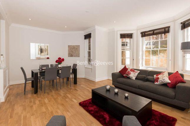 Thumbnail Flat to rent in Pitt Street, Kensington
