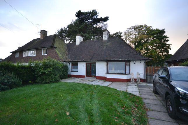 Thumbnail Semi-detached bungalow to rent in Middleton Boulevard, Wollaton, Nottingham