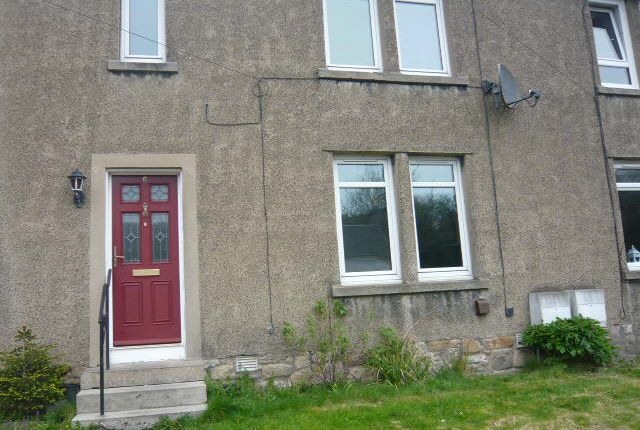 Thumbnail Terraced house to rent in Orchard Terrace, Torryburn, Dunfermline