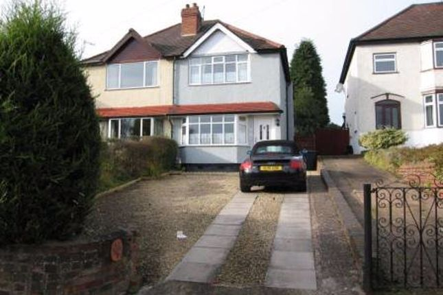 Thumbnail Property to rent in Chester Road South, Kidderminster, Worcestershire