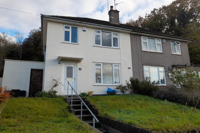 Thumbnail Property to rent in Blethwin Close, Henbury, Bristol