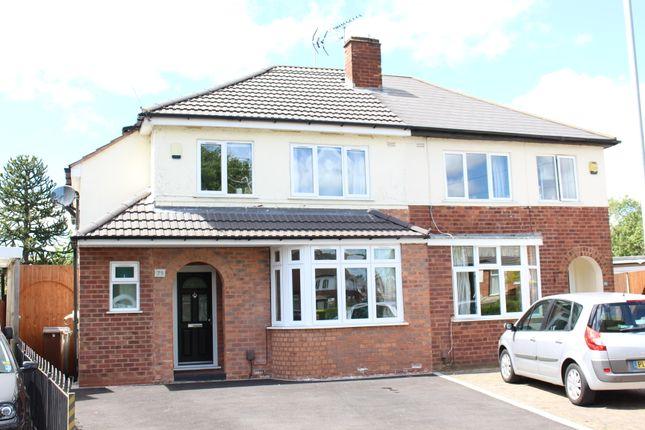 Thumbnail Semi-detached house to rent in York Road, Wolverhampton