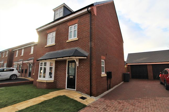 4 bed detached house for sale in Cutlers Walk, Wickersley, Rotherham S66