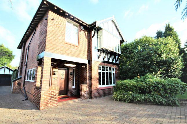 Thumbnail Detached house for sale in Stuart Road, Preston