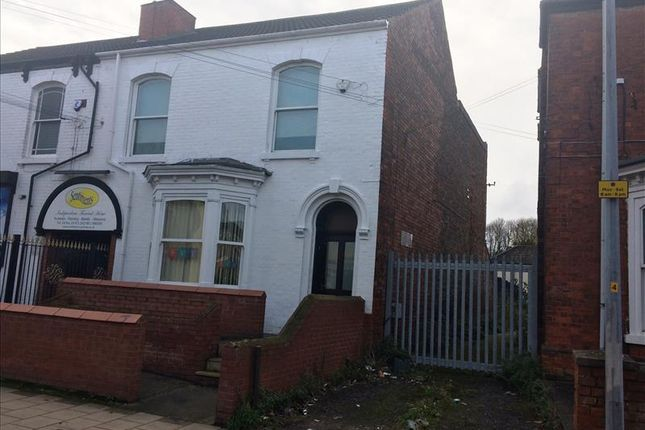 Thumbnail Office to let in 19 Chantry Lane, Grimsby