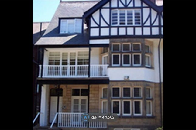 Thumbnail Flat to rent in Harlow Moor Drive, Harrogate