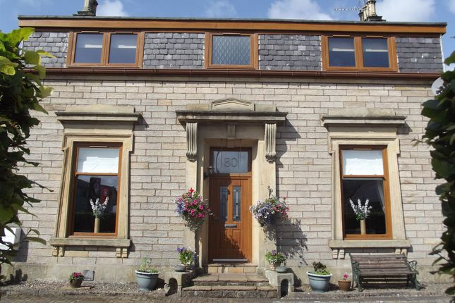 Thumbnail Detached house for sale in Glasgow Road, Stirling