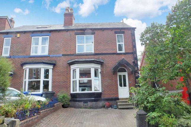 Thumbnail Semi-detached house for sale in Newlyn Road, Woodseats, Sheffield