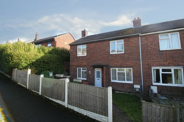 Front View of Tanat Way, Wrexham, Clwyd LL13
