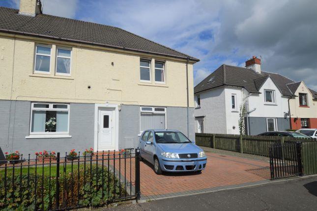 Thumbnail Flat for sale in Harrington Road, East Kilbride, Glasgow