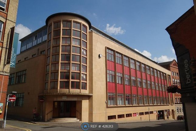 Thumbnail Flat to rent in Guildhall Road, Northampton