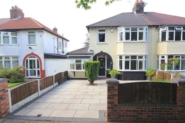 Thumbnail Semi-detached house for sale in Childwall Road, Wavertree, Liverpool