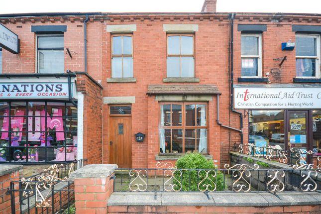 Thumbnail Terraced house for sale in Spendmore Lane, Coppull, Chorley