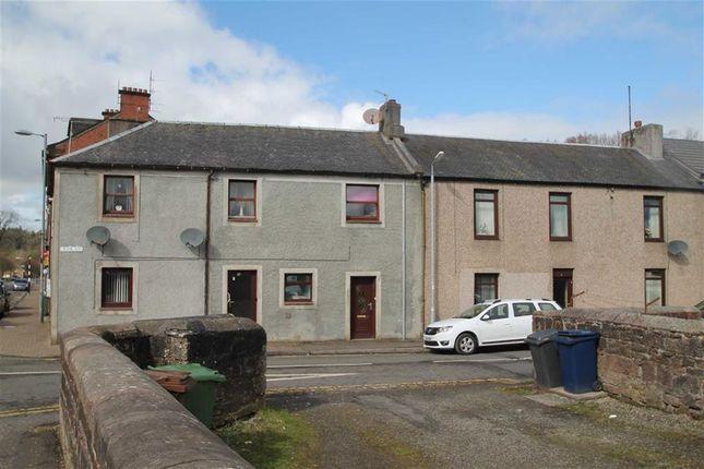 Property To Rent In Catrine  Bedroom