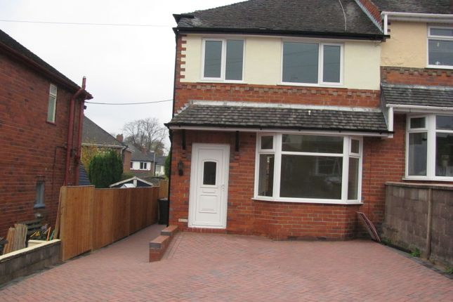 Thumbnail Semi-detached house to rent in 5 Maureen Grove, May Bank