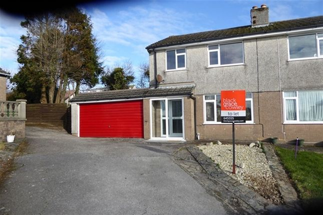 Thumbnail Property to rent in Birchleigh Close, Onchan, Isle Of Man