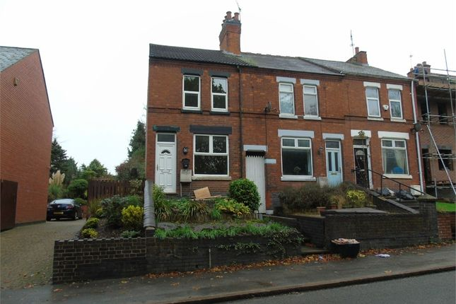 Thumbnail Terraced house to rent in Hollycroft, Hinckley, Leicestershire