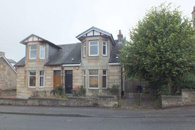 Thumbnail Semi-detached house to rent in Calder Road, Bellshill