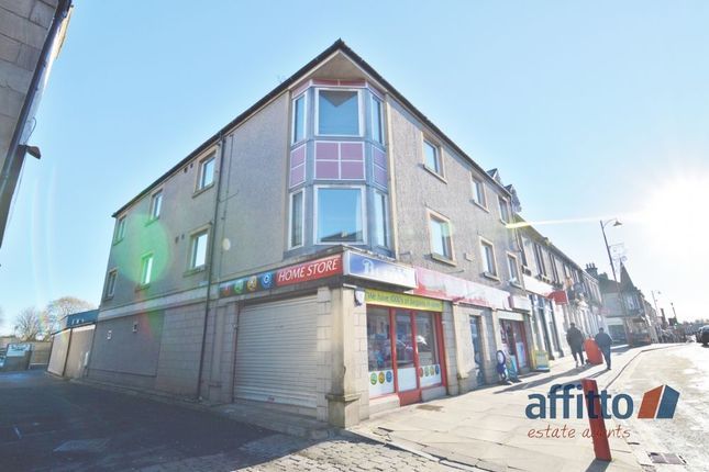 Thumbnail Flat to rent in High Street, Cowdenbeath