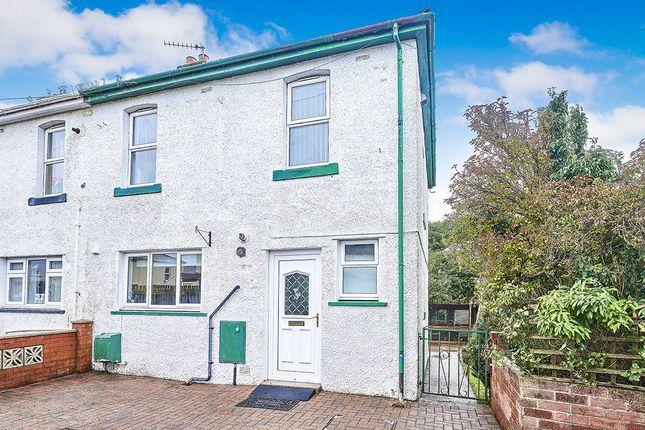 Thumbnail Terraced house for sale in Gatehead, Great Clifton, Workington